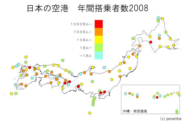 地図で見る日本の空港の乗降客数