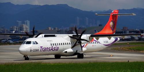 台湾機は偶然川に墜落したという3つの根拠